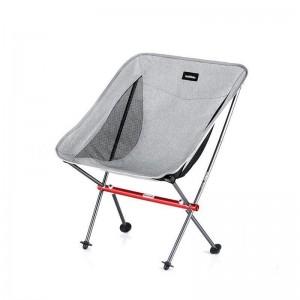Розкладне крісло Naturehike YL05, сіре (NH18Y050-Z)