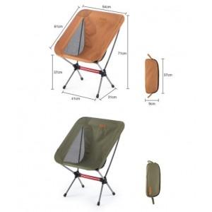 Розкладне крісло Naturehike YL08 зелене (NH20JJ027)