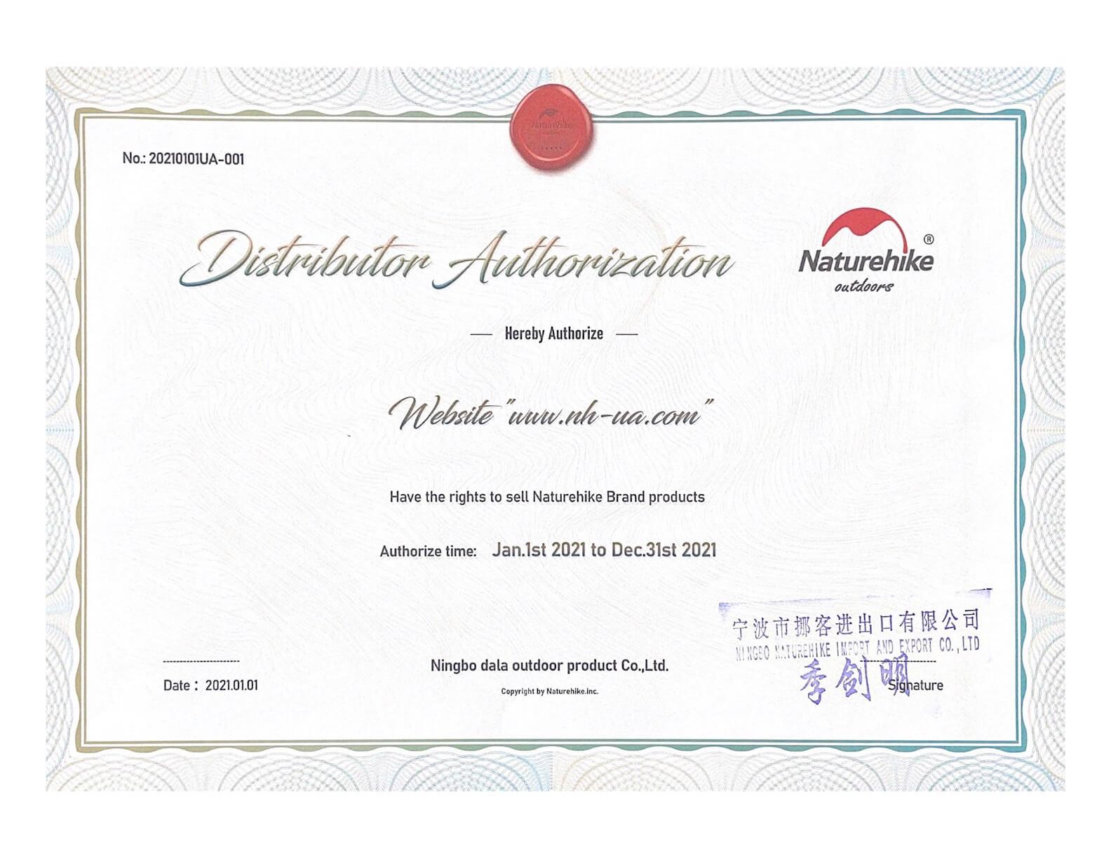 Naturehike certificate